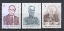 REP. OF CHINA TAIWAN 2016 PORTRAITS (THINKERS & EDUCATORS) COMP SET 3 STAMP MINT