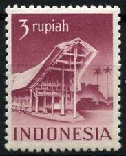 Indonesia 1949-50 SG#568A 3s Purple MH Cat £130 #D50973