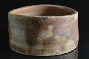 #9698: Japanese Bizen-ware Youhen pattern INCENSE BURNER Tea Ceremony