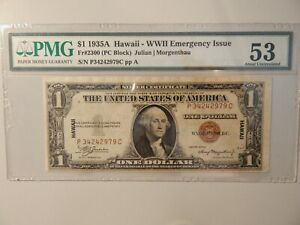 $1 1935A HAWAII MISALIGNED OVERPRINT ERROR PMG53.  VERY NICE & VERY RARE!