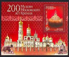 Russia 2006 Kremlin/Museum/Gold/Jewels/Art m/s (n31985)
