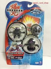 21889 AIR  BST-02 Sega Toys Bakugan Starter Pack Ace Kit from JAPAN