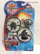 21889 AIR  BST-02 Sega Toys Bakugan Starter Pack Ace Kit from JAPAN