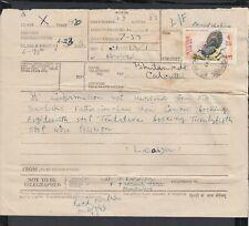 Bhutan 1969 - Telegram to Calcutta............ (VG) MV-8393