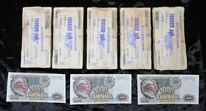 1000 roubles 1991(92) USSR * 100 banknotes in bank bundle