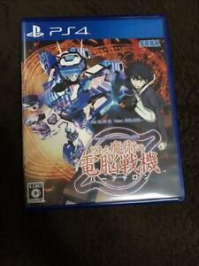 PS4 Electronic Battle Virtaron x A Certain Magical Index 4974365823436