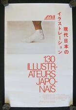Affiche originale exposition MECANORMA graphic numérotée n° 0015 original poster