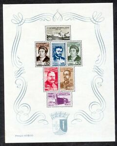 Portuguese Guinea 1946 Discovery of Guinea 500th anniversary Souvenir Sheet MNH
