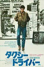 Taxi Driver Japanese 1976 Movie Poster 24X36 inches
