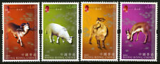 China Hong Kong 2003 New Year of Ram stamp Zodiac