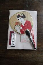 Japanese Fan Gift Card - Traditional Japanese Woman Playing a Tsuzumi Drum