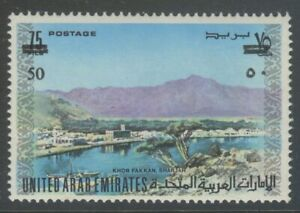 United Arab Emirates 1976 50f on 75f surcharge unmounted mint (2020/04/21#04)