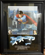 SUPERMAN The MOVIE Japanese Movie Poster PROFESSIONALLY FRAMED Christopher Reeve