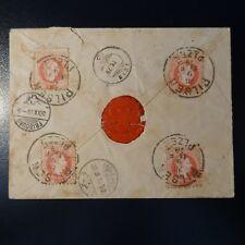 AUTRICHE N°34 x4 + N°36 SUR LETTRE COVER PILSEN PLZEN 1879 -> FRIBOURG SUISSE