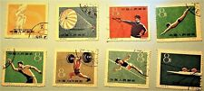 PR China Stamps 1959 C72 1st National Games of PRC whole set of 16 CTO SC467-482