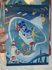 Disney Parks WonderGround Space Mountain Galaxy Getaway John Coulter Postcard