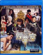 "Louis Koo ""An Inspector Calls"" Eric Tsang HK 2015 Comedy Region ALL Blu-Ray"