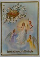 Wesolego Alleluja Happy Easter 1995 Postcard (P295)