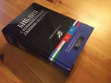 Russian Bible with Jimmy Swaggart commentaries. 2,636 pages
