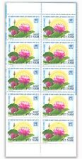 Vietnam 2017 50th Anniversary ASEAN Stamps Booklet 10 Values Mint Unhinged MUH