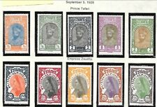 ETHIOPIA Sc 155-64 NH issue of 1928 - KING & QUEEN
