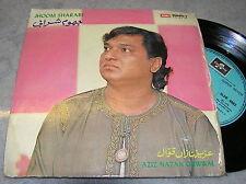 "AZIZ NAZAN QAWWAL ~ JHOOM SHARABI Bollywood India 1975 RARE EP 45 7"" Vinyl EX"