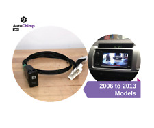 Reverse Camera Switch for Toyota HILUX 2006 to 2013 | Touchscreen