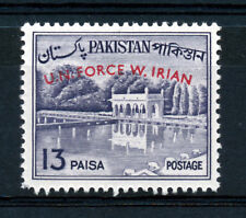 PAKISTAN 1963 U.N. FORCE IN WEST IRIAN SG182  MNH