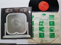 URIAH HEEP - Look at Yourself 1971 HEAVY HARD ROCK Gimmick Mirror Cover (LP)
