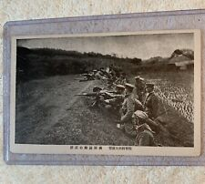 WWII Japanese Soldiers Training Machine Gun Trenches Postcard