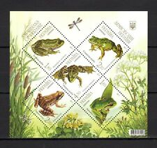 Ukraine 2011 Frogs MNH Mi.1182-86  -(R-16)