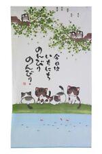 JAPANESE Noren Curtain NEW CAT TREE NEW 85x150cm