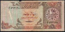 Anni 1980 Qatar 1 RIYAL BANCONOTA * AF * P-7 *