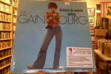 Serge Gainsbourg Histoire de Melody Nelson LP sealed 180 gm vinyl reissue