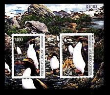 CHILE - CILE - BF - 1995 - Territorio Antartico Cileno: fauna. mnh