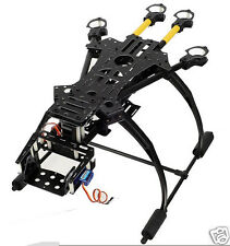 PYRAMID Reptile X4-12, 4 Axis Folding Quadcopter Frame Kit - Including PTZ