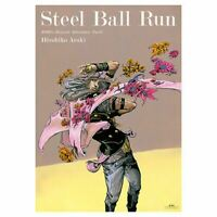 JOJO's Bizarre Adventure B2 Poster Part 7 Steel Ball Run EXHIBITION NEW