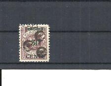Memel, Klaipeda, Litauen 1923, Michelnr: 173 A I o, BPP gepr., Katalogwert € 40