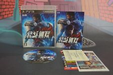 FIST OF THE NORTH STAR NTSC JAP REGION FREE PLAYSTATION 3 PS3 COMBINED SHIPPING