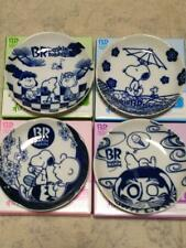 Thirty One 31 Snoopy Japanese style small dish set of 4