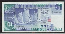 SINGAPORE $1 banknote - P-18a - ND (1987) - Replacement Note - Z/1 308862 - VF+