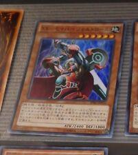 YU-GI-OH JAPANESE SUPER RARE HOLO CARD XX-Saber Faultroll SPRG-JP016 JAPAN NM