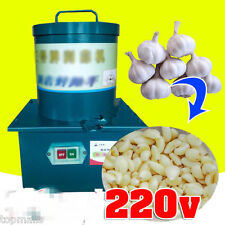 Garlic Peeling Machine Household Commercial Garlic Peeling Machine 220V