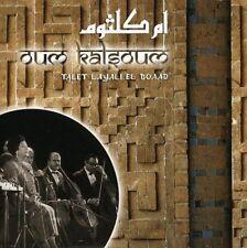 CD de musique en afrique, maghreb pour musique du monde sans compilation