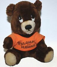 Vintage Dakin Teddy Bear Plush Stuffed Animal 1976 Hawaii Keiki Toys Souvenir