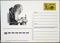 1986 Russian postcard 100 years since birth Soviet graphic artist V.A.FAVORSKY
