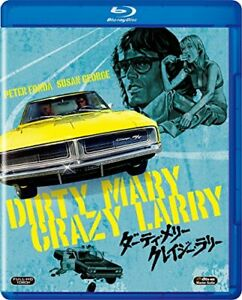 New Dirty Mary,Crazy Larry (Blue ray) from Japan