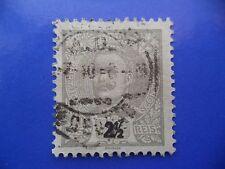 PORTUGAL STAMP - 1895/96 KING CARLOS I (NEW DRAW / NOVO DESENHO) - 2 1/2 REIS