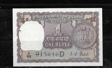 INDIA #77-L 1971-D UNC MINT OLD RUPEE BANKNOTE PAPER MONEY CURRENCY BILL NOTE