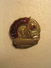 Pin Badge. History of the USSR. Train.